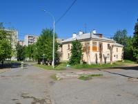 Екатеринбург, улица Инженерная, дом 52. многоквартирный дом