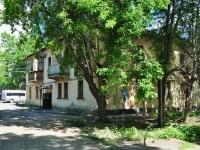 Yekaterinburg, Inzhenernaya st, house 63. Apartment house