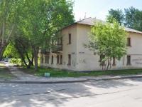 Екатеринбург, улица Инженерная, дом 63. многоквартирный дом