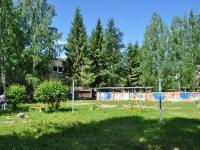 Yekaterinburg, nursery school №548, Inzhenernaya st, house 67А