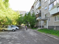 Yekaterinburg, Inzhenernaya st, house 69. Apartment house
