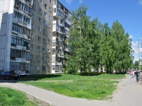 Yekaterinburg, Inzhenernaya st, house 71. Apartment house