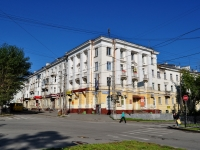 Yekaterinburg, Inzhenernaya st, house 41. Apartment house