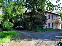 Yekaterinburg, Inzhenernaya st, house 61. Apartment house