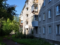 neighbour house: st. Inzhenernaya, house 69. Apartment house