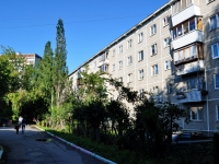 neighbour house: st. Inzhenernaya, house 73. Apartment house