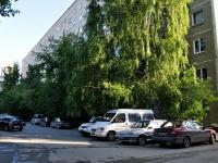 Yekaterinburg, Inzhenernaya st, house 75. Apartment house