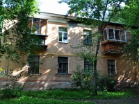neighbour house: st. Inzhenernaya, house 35. Apartment house