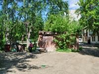 Yekaterinburg, Inzhenernaya st, service building