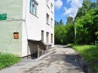 叶卡捷琳堡市, Dagestanskaya st, 房屋 3/1. 产科医院