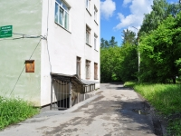 Yekaterinburg, Dagestanskaya st, house 3/1. birthing centre