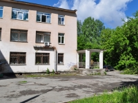 neighbour house: st. Dagestanskaya, house 3/1. birthing centre