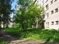 叶卡捷琳堡市, Dagestanskaya st, 房屋 3. 医院