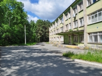 Yekaterinburg, Dagestanskaya st, house 3. hospital