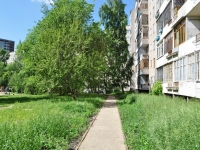 Yekaterinburg, Dagestanskaya st, house 4. Apartment house