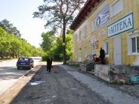 叶卡捷琳堡市, Dagestanskaya st, 房屋 10. 多功能建筑