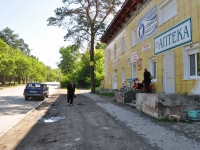 Yekaterinburg, Dagestanskaya st, house 10. multi-purpose building