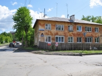 Yekaterinburg, Dagestanskaya st, house 26. Apartment house
