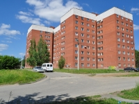 neighbour house: st. Dagestanskaya, house 34. hostel