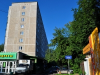 Yekaterinburg, Dagestanskaya st, house 4. Apartment house