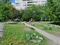 Yekaterinburg, Isetskaya st, house 16. Apartment house