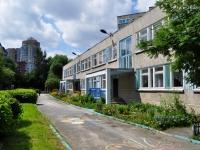 Yekaterinburg, st Isetskaya, house 14А. nursery school