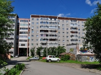 Yekaterinburg, Isetskaya st, house 10. Apartment house