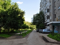 Yekaterinburg, Isetskaya st, house 10. Apartment house