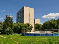 Yekaterinburg, st Isetskaya, house 14. Apartment house