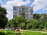 Yekaterinburg, st Isetskaya, house 16. Apartment house
