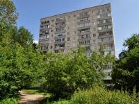 Екатеринбург, улица Исетская, дом 16. многоквартирный дом
