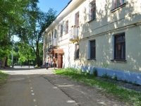 Yekaterinburg, lyceum №135, Gazovy alley, house 2