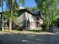 Yekaterinburg, alley Gazovy, house 5. Apartment house