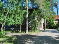 Yekaterinburg, Gazovy alley, house 8. Apartment house