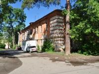 Yekaterinburg, alley Gazovy, house 9. Apartment house