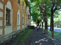 Yekaterinburg, Gazovy alley, house 9. Apartment house