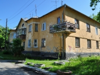 neighbour house: alley. Zaporozhsky, house 4А. Apartment house