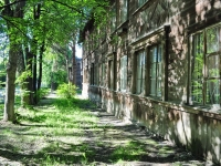 Yekaterinburg, Zaporozhsky alley, house 7. Apartment house