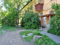 Yekaterinburg, Zaporozhsky alley, house 11. Apartment house