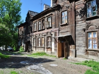 Yekaterinburg, Zaporozhsky alley, house 12. Apartment house