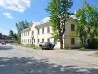 neighbour house: st. Slavyanskaya, house 25. Apartment house