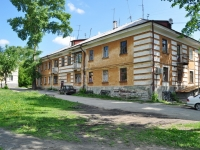 neighbour house: st. Slavyanskaya, house 29. Apartment house