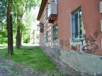 Екатеринбург, улица Славянская, дом 33А. многоквартирный дом