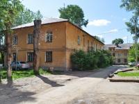 叶卡捷琳堡市, Slavyanskaya st, 房屋 33. 公寓楼