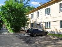 Yekaterinburg, Slavyanskaya st, house 35А. Apartment house