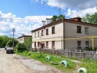 叶卡捷琳堡市, Slavyanskaya st, 房屋 44. 公寓楼