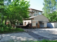 neighbour house: st. Slavyanskaya, house 45. prophylactic center