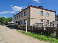 neighbour house: st. Slavyanskaya, house 46А. Apartment house