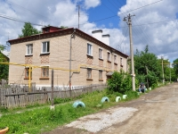 neighbour house: st. Slavyanskaya, house 46. Apartment house