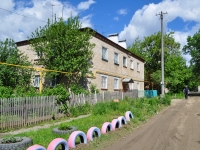 neighbour house: st. Slavyanskaya, house 50. Apartment house